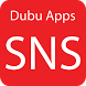 Dubu SNS by YESCALL LTD.,CO.
