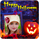 Halloween Day Photo Frame