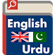 English Urdu Dictionary Pro by JS Apps & Games