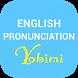 English Pronunciation Yobimi by Yobimi-Group