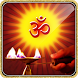 देवी देवता आरती चालीसा मंत्र कथा व सम्पूर्ण उपासना