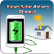 Solar Super Battery Charger Prank - Battery Saver