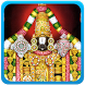 Lord Venkateswara Songs by White Clouds