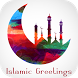 Islamic Newyear Greetings Cards by Creative FX