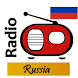 Russia Radio by Android Good Experience