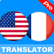 English frensh translate new by Apps Dev1