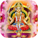 Jai Santoshi Maa Wallpapers by Purple Vision