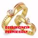 Desain Cincin Pernikahan by Ari Wibawa Dev,