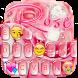 Rainy Rose Keyboard Theme by Golden Studio