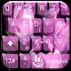 Keyboard Theme Valentine Tulip by Luklek