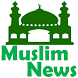 Muslim News Worldwide by SAS-Studio
