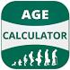 Smart Age Calculator
