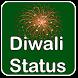 New Diwali Status 2017 by Technology App