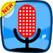 Voice Recorder & Record Online by freedom,studio.