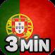 Portugiesisch lernen in 3 Min