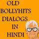 Old Bollyhits Film Dialogue in Hindi