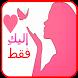 المرأة الحقيقية by ISLAM ELHILALI