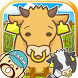 Cow Farm~Let's enjoy breeding~ by Chronus S Inc.