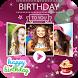 Birthday Movie Maker by Filmmotion Studio