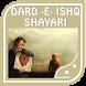 Dard -E- Ishq Shayari by Baklawa