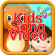 Kids Song Video by Free 4All