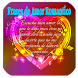Frases amor romantico by images