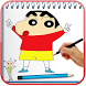 How To Draw Shin Chan by Learn Draw