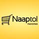 Naaptol Pakistan Online Store by Sarib Ali