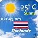 Thailand Weather by Smart Apps Android
