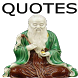 Quotes Of Lao Tzu by Mad App
