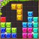 Block Puzzle Saga 2017 by Block Puzzle Game 2017