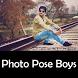 Photo Pose Boys - Boy Photography - Photo pose by pradhan mantri yojana