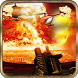 Commando Fight : Final Battle by Fundoo apps centre