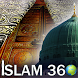 Islam 360 by Zahid Hussain Chihpa