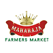 Maharaja Market (Unreleased) by Quick eSelling Inc.