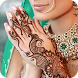New Mehndi Designs 2016 by Moogo Apps