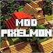 Pixelmon mod для Майнкрафт by Studio_of_rezo