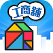 工商舖樓市 by Ricacorp Properties Limited