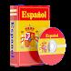 تعلم اللغة الاسبانية بالصوت والصورة 2018