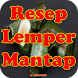 Resep Lemper Ayam Mantap by vrcreative