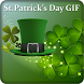 St. Patrick's Day GIF 2017 by JC Media Apps