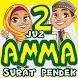 Belajar Juz Amma Bagian 2 by Annisa Cipta Informatika