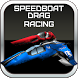 Speed Boat: Drag Racing by XGAMEDEV