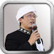 Ceramah AA Gym MP3 Pilihan by jatenapps
