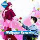 Wallpaper Romantis Islami
