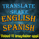 Translate English to Spanish by Smooth HQ