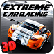 Extreme Car Driving Speed Race by Reality Gamefied