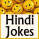 Hindi New & Funny Jokes by Fun Masti App