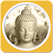 Gautama Buddha Quotes by Find Job Alert
