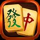 Mahjong by Goadban Inc.
